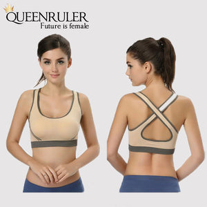 Breathable Fitness Bra (Beige) - Queenruler
