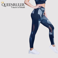 Fitness Yoga Pants - Queenruler