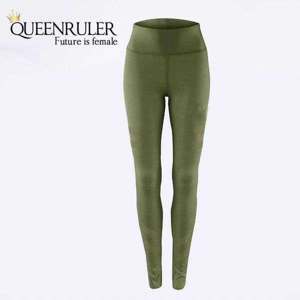 green army leggings