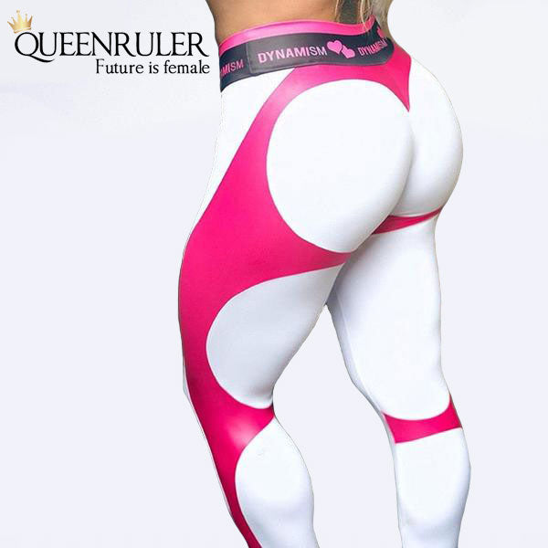 High Waist Heart Patchwork Push Up Leggings
