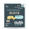 Violife Smoked Flavour Vegan Cheese Block (200g) - TheVeganKind