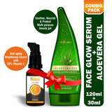 Face Glow Serum with 20% Vit C & Aloe Vera Gel Combo (Pack of 2)