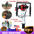 52CC 2 Stroke Gasoline Gas Powered T Post Push Pile Driver Engine Fence Farm