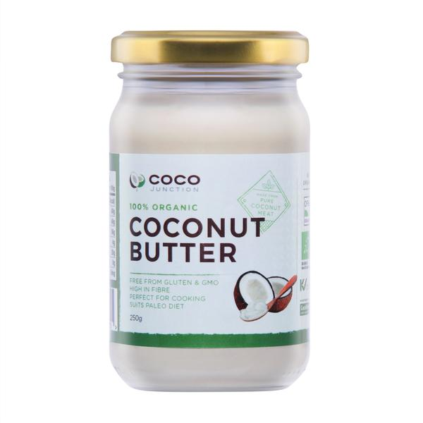Organic Coconut Butter 250g - Raw, Unrefined and Cold Pressed