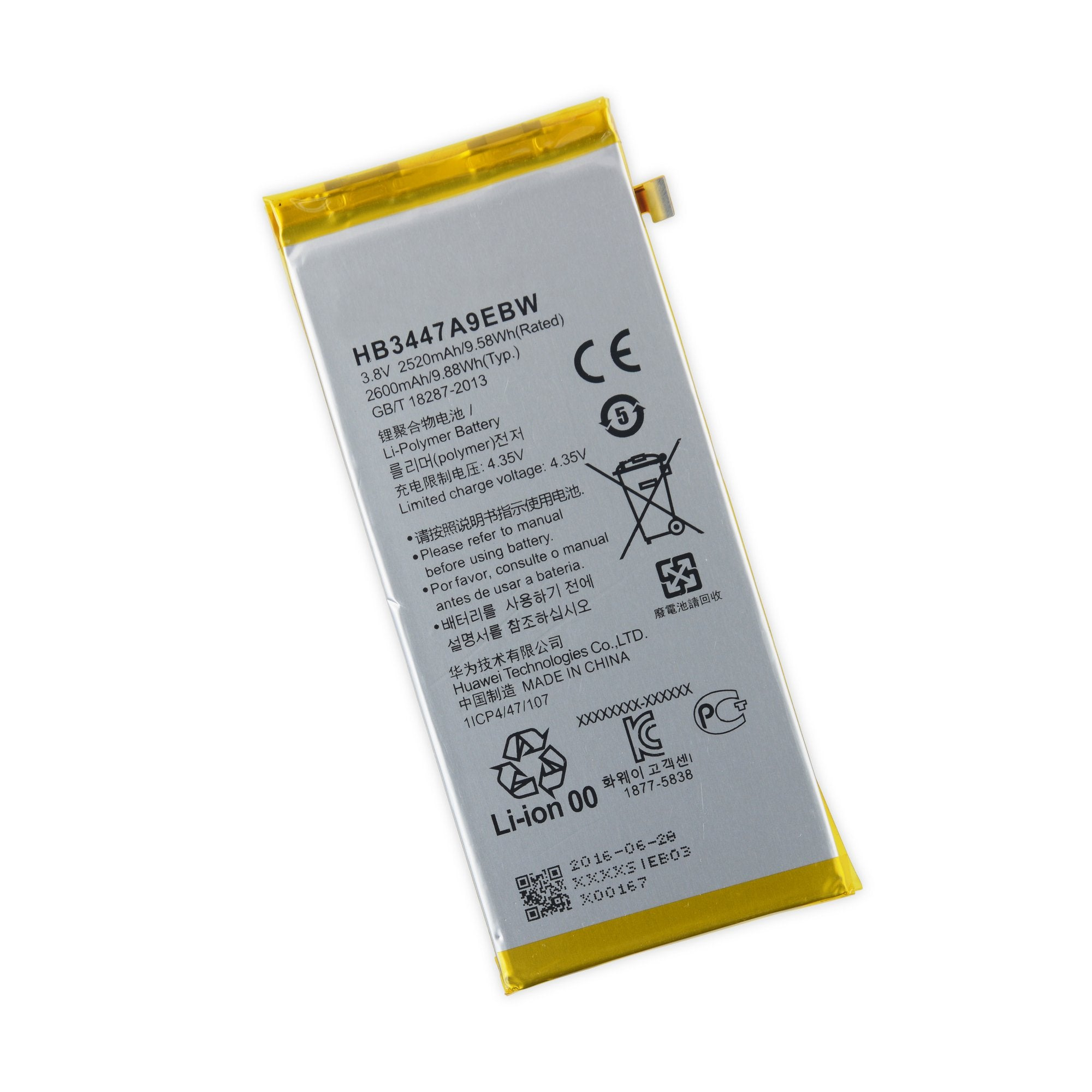 Huawei P8 Replacement Battery