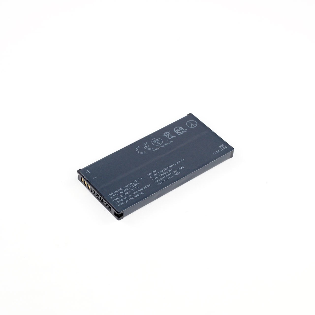 OP-Z Replacement Battery
