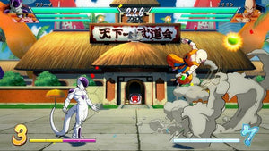 Dragon Ball: Fighter Z on PlayStation 4