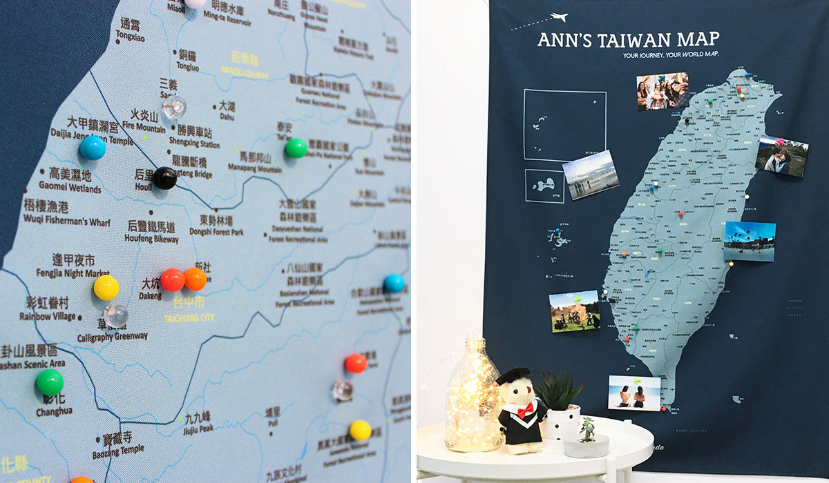 Map of Taiwan with tourist attractions to record your trips.