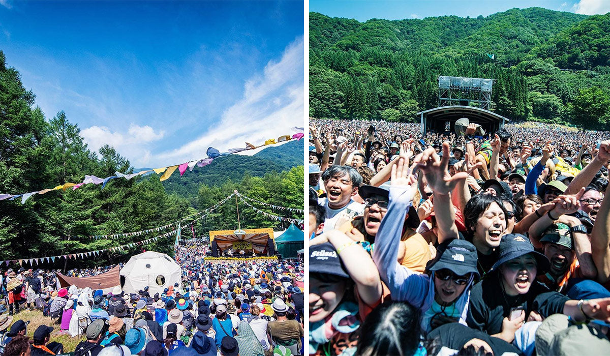 Fuji Rock Festival, the best summer music fesival in Asia
