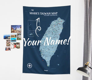 UMap。Taiwan Map - Mineral Blue