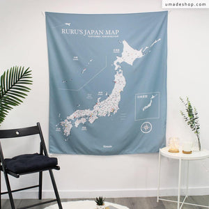 UMade, UMap, your personalized Japan map, travel map, bluish gray, blue, wall decor, country map Japan, Japanese decor, Japanese gifts, Japanese wall art, wall hanging, Japan wall decoration