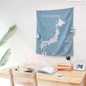 UMap。Japan Map - Bluish Gray