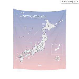 UMade, UMap, travel map, Japan map, pink, purple, rose quartz, your personalized map, large size travel map, wall tapestry, wall decor, wall decoration, birthday gift, gift men, gift women, Japanese gift ideas, Japan decor