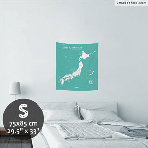 UMade, UMap Japan Map (wall hanging) Small size & color demo on the wall in a room. Detailed size information and guide for reference.