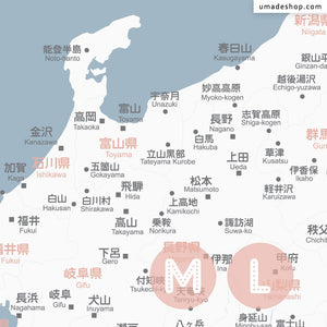 Sizing Information, size, UMade, size comparison, wallart, wall display guide, size guide, medium size, large size, Japan city map, Japan cities