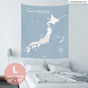 UMade, UMap Japan Map (wall hanging) Large size & color demo on the wall in a room. Detailed size information and guide for reference.