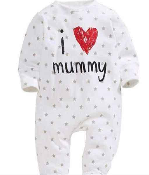 """I love mummy"" All-in-one"