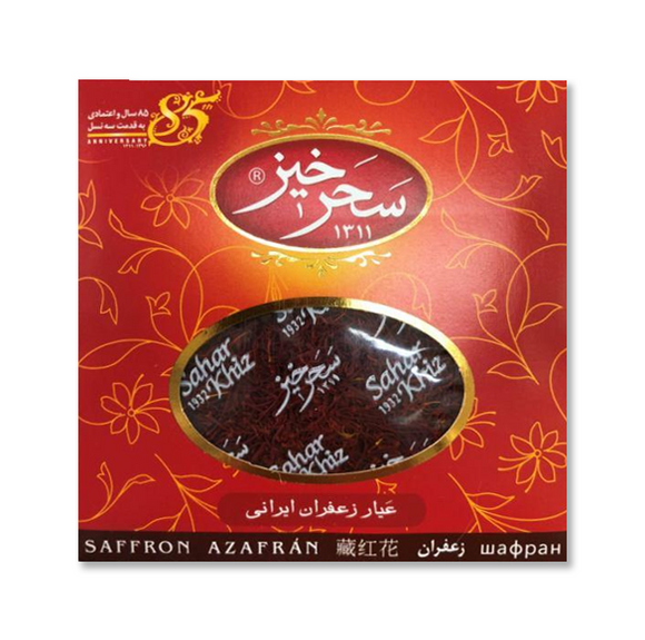 Saffron from Iran