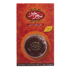 100% Pure Highest Quality Saffron
