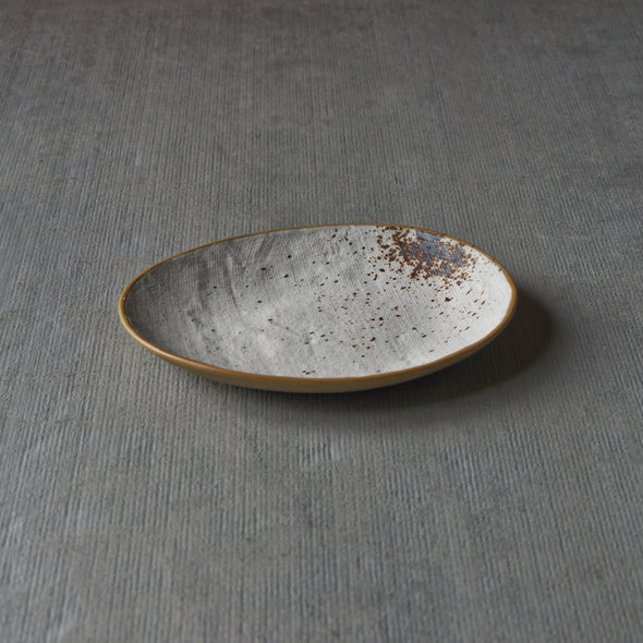 Nest Small Oval Serving Plate