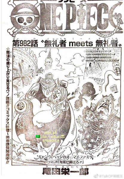 one piece 982 spoilers