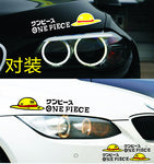 one piece bumper stickers