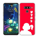 One Piece LG Case <br> Japanese Style