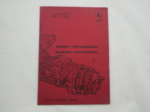 1984 Ferrari 288 GTO Gearbox & Differential Manual