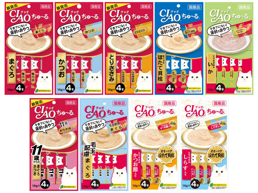 CIAO<br>Grain Free Churu 4-Pack<br>Chicken/Tuna Wet Cat Treats