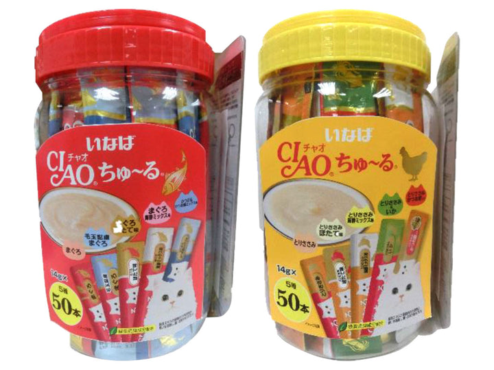 CIAO<br>Grain Free Churu 50-Pack Festive Mix<br>Chicken/Tuna Wet Cat Treats