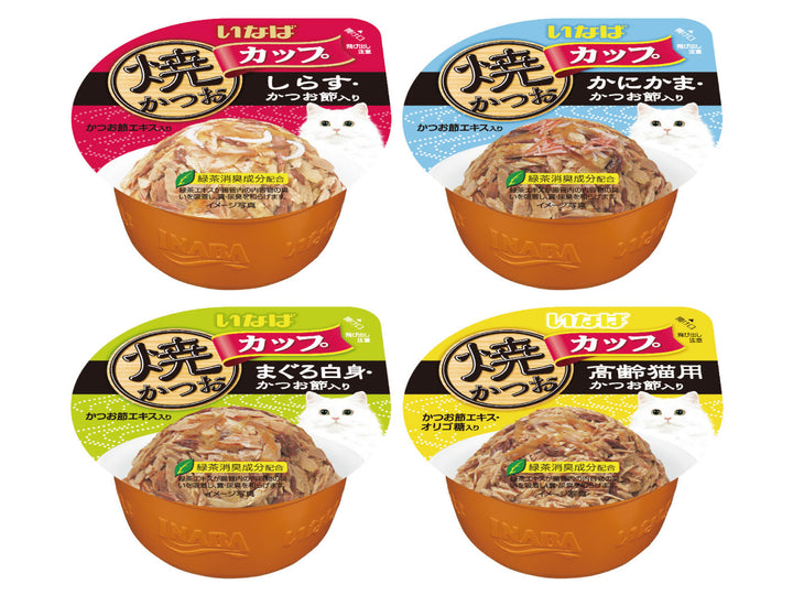 CIAO<br>Grain-Free Grilled Skipjack Tuna Cups<br>Wet Cat Food/Topper<br>⭐️ 48 FOR $79 ⭐️