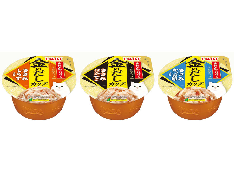 CIAO<br>Grain-Free Kinnodashi Chicken Cups<br>Wet Cat Food/Topper<br>⭐️ 48 FOR $79 ⭐️