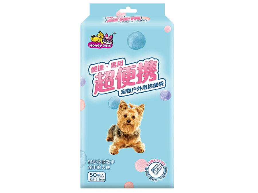 HONEY CARE<br>50 Recyclable + Flushable<br>Dog Waste Poop Bags<br>⭐️ 12 FOR $59 ⭐️