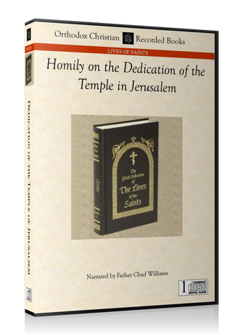Homily on the Dedication of the Temple at Jerusalem -- MP3 Download