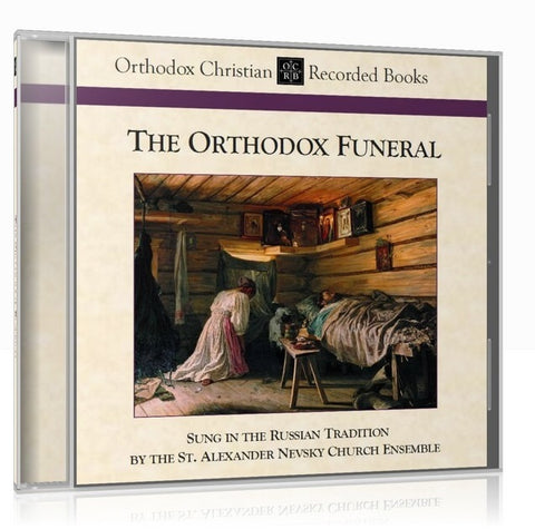 Orthodox Funeral