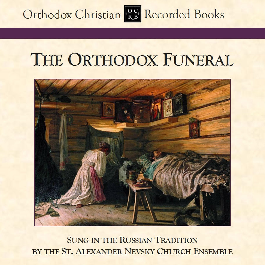 Orthodox Funeral - MP3 Download