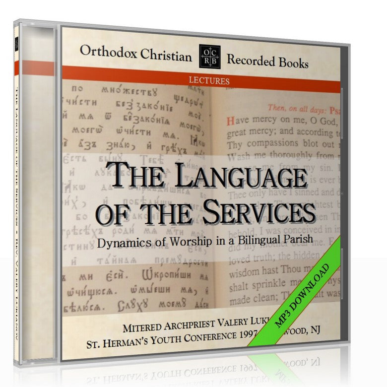 The Language of the Services - MP3 Download