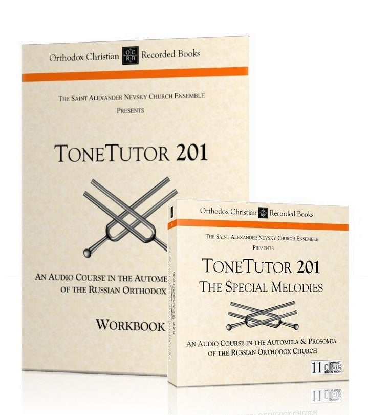 NEW! ToneTutor 201: The Special Melodies
