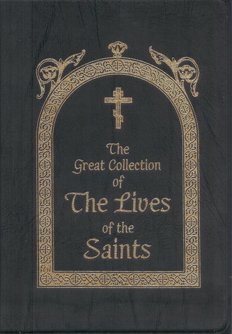 Great Collection of the Lives of the Saints – September, on Tape Casette. CLOSEOUT