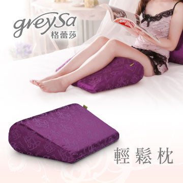GreySa Relaxing Pillow (Multi Colour) - TA-DA!