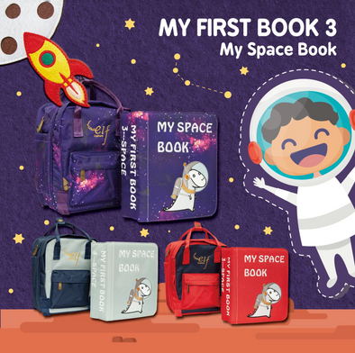 My First Book ( 3 ) - Space (4+) (Red / Grey / Galaxy)