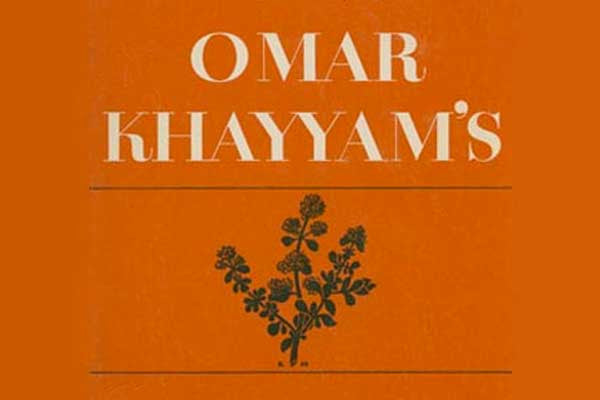 Dinner at Omar Khayaam's Cookbook