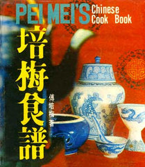 Pei Mei's Chinese Cookbook