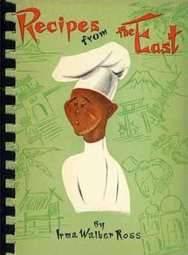 Recipes From the East Cookbook