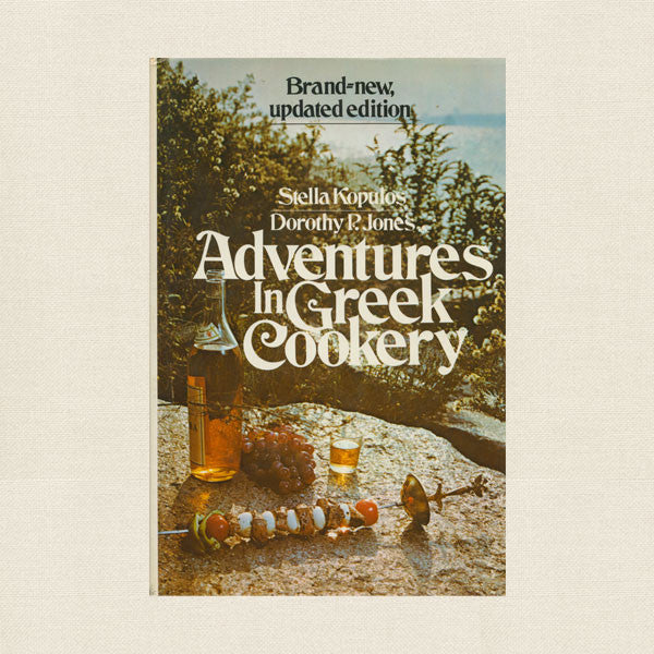 Adventures in Greek Cookery