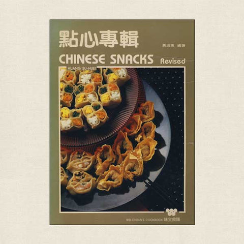 Wei-Chuan's Cookbook - Chinese Snacks