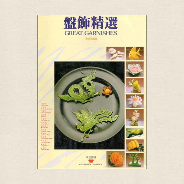 Great Garnishes - Wei-Chuan's Cookbook