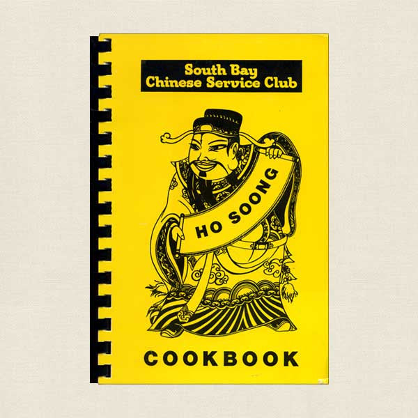 Ho Soong Cookbook: South Bay Chinese Service Club