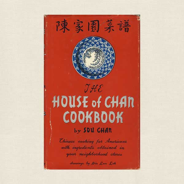 House of Chan Restaurant Cookbook - New York