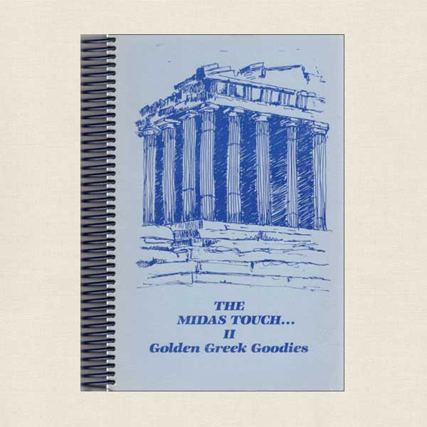 Midas Touch Volume 2, Golden Greek Goodies - Hellenic Orthodox Church Buffalo